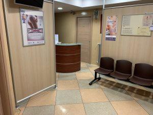 Centro Medicina Estetica Sarracco - reception